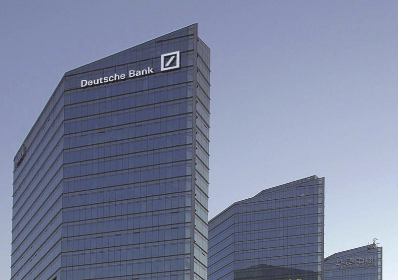 Deutsche-Bank-Tower-Beijing city