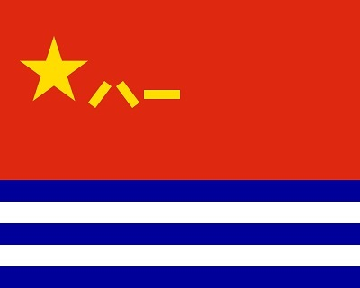 Peoples_Republic_of_China