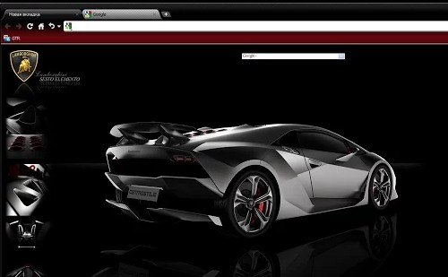 lamborghini theme for chrome browser