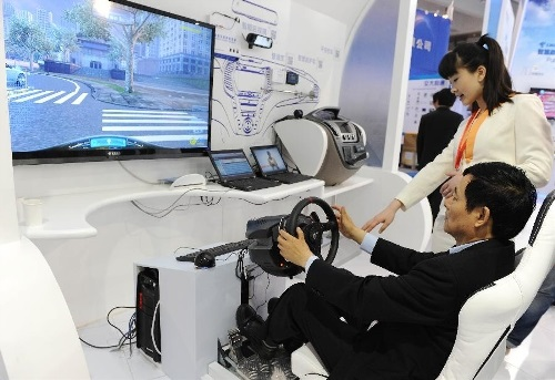 Top 10 Countries with Most Advanced Technology China