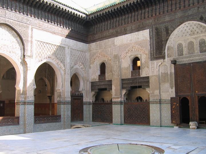 Top 10 Oldest Universities In the World University of Al-Karaouine
